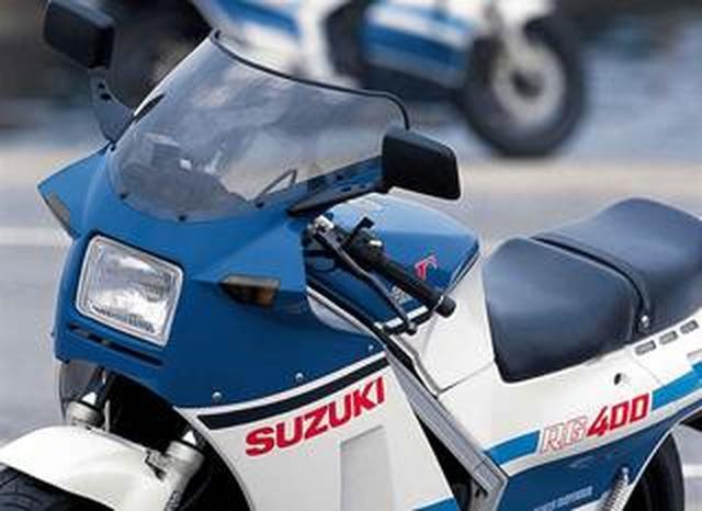 画像: 【プレイバック80's】「Suzuki RG400Γ」GPレーサーを忠実に再現したヨンヒャク・ガンマ(1985年)