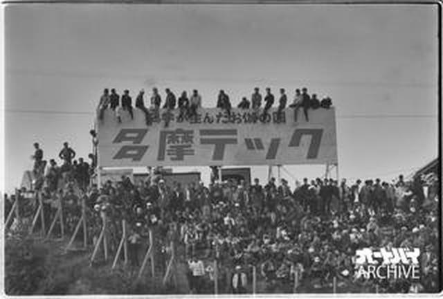 画像: 世界GPを成立させるために雇われた? インドネシアから来た男(1964年・日本GP)<歴史発掘コラム Episode 1>