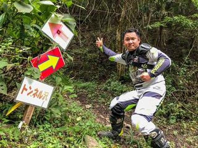 画像: ミニゲコタの力を借りて、トンネル沢を独力で走破せよ〜カメラマン井上のエンデューロチャレンジ〜