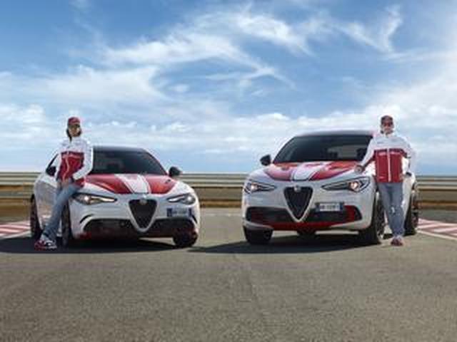画像: アルファロメオ ジュリア、ステルヴィオにF1参戦記念限定車「F1 トリビュート」を設定