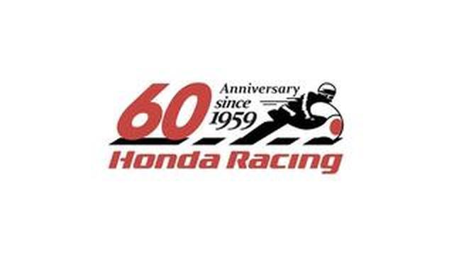 画像: ホンダが「世界選手権参戦60周年」を記念するスペシャル動画を公開! ホンダ時代のロッシ、佐藤琢磨の偉業も!