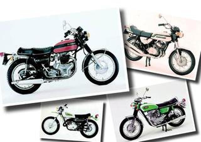 画像: カワサキW1SA、ヤマハ650XS1などのレジェンドモデルが登場した時代へ【日本バイク100年史 Vol.007】(1966-1971年)<Webアルバム>