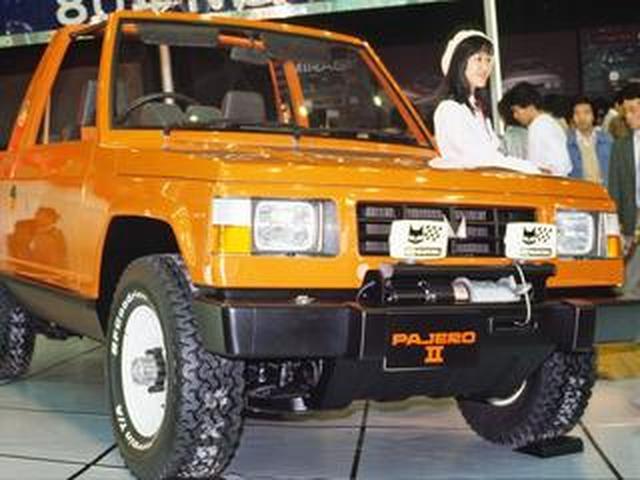 画像: 【懐かしの東京モーターショー 07】1979年、パジェロIIが登場したのは、まだSUVブームの夜明け前だった