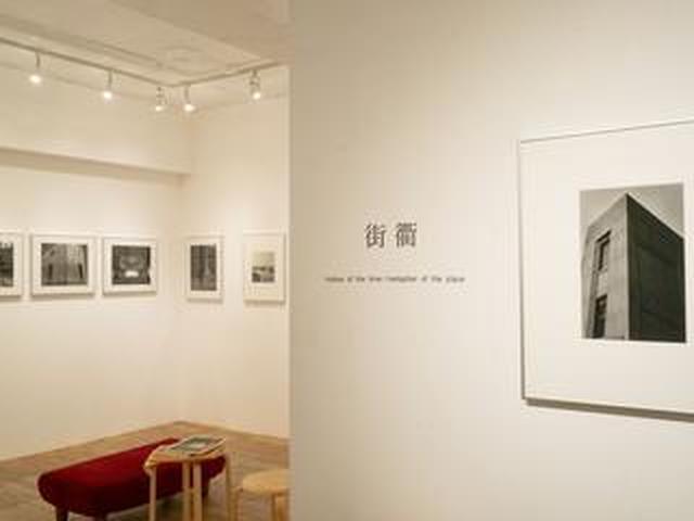 画像: 飯田鉄写真展「時間の窪み/場の喩え – 街衢 -」 10月20日まで