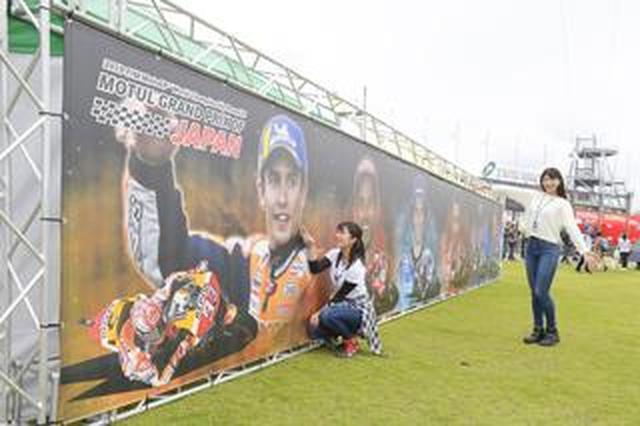 画像: <日本GP観戦>梅本まどか&大関さおりがMotoGPを満喫中!