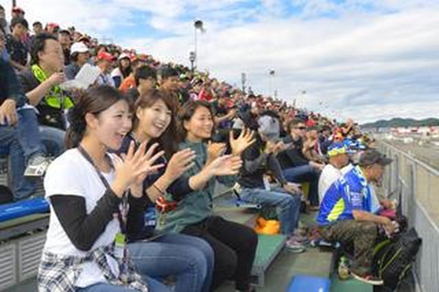 画像: <日本GP観戦>梅本まどか&大関さおり、まずは観戦後のショートコメントです!