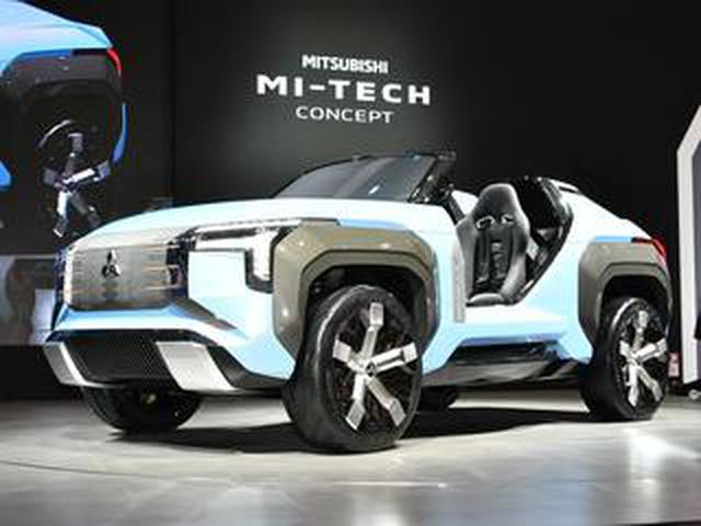 画像: 【東京モーターショー】三菱がガスタービンエンジンのPHEV「マイテックコンセプト」含む2台を世界初披露