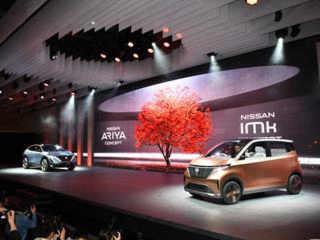 画像: 【東京モーターショー】日産がEVの「アリア コンセプト」と「IMk コンセプト」を世界初公開