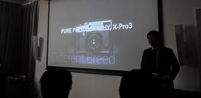 画像: 【追加レポート】富士フイルム X-Pro3、開発発表・記者発表会