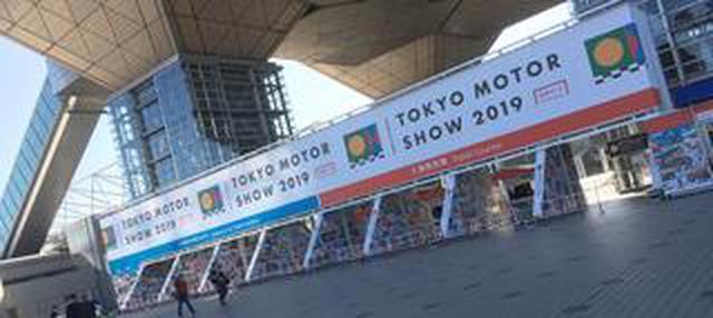 画像: <東京モーターショー> レーシングオートバイでは... ~会場にいるレーシングマシンたち~