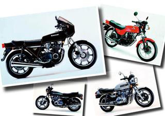 画像: Z1R-II、GSX1100Eなどの大型名車が登場した80年代前半戦!【日本バイク100年史 Vol.019】(1980年)<Webアルバム>