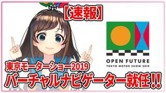 画像: ライダーが「東京モーターショー2019」を快適に楽しむ5つのコツ