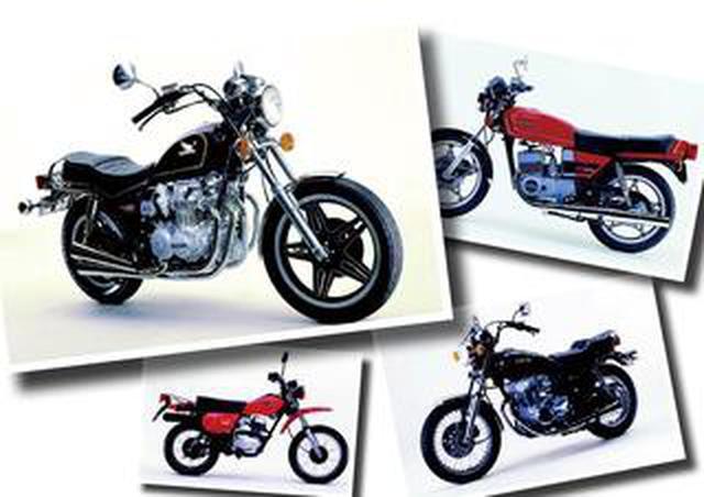 画像: ニーハン、ヨンヒャクのラインアップも充実!バイクブームがさらに加速した80年代前半戦【日本バイク100年史 Vol.020】(1980年)<Webアルバム>