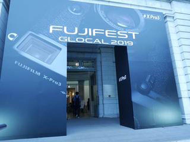 画像: イベントレポート。「FUJIFEST GLOCAL 2019 東京」が10月26日(土)、東京・上野「国立博物館 表慶館」で開催!