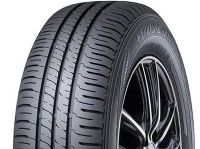 画像: ダンロップがエナセーブ ネクストIIIを発売。性能を維持する新素材を採用した低燃費タイヤ