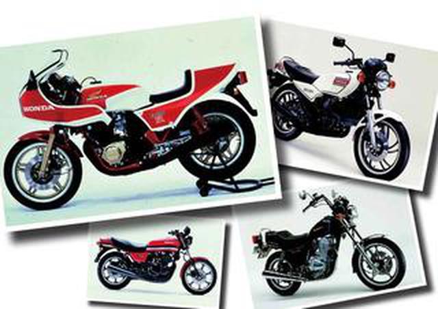 画像: CB1100R、RZ250、Z1100GP!現在でも人気の高い名車が続々登場【日本バイク100年史 Vol.022】(1980-0981年)<Webアルバム>