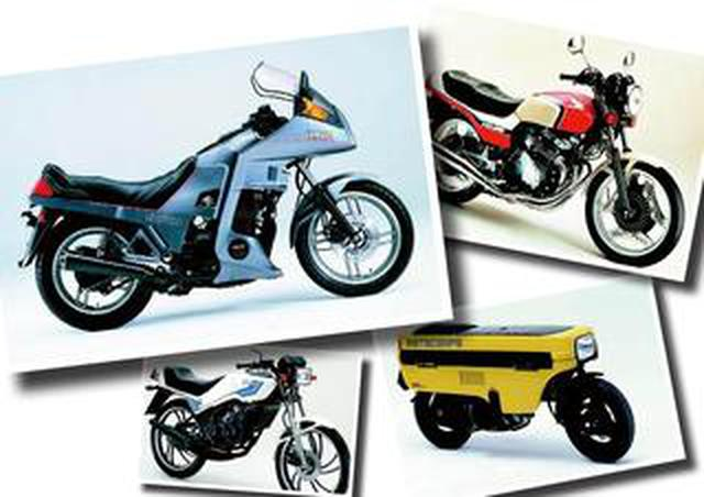 画像: XJ650ターボ、CBX400F、モトコンポなど、現代に復活して欲しいバイクが多数登場!【日本バイク100年史 Vol.025】(1982年)<Webアルバム>