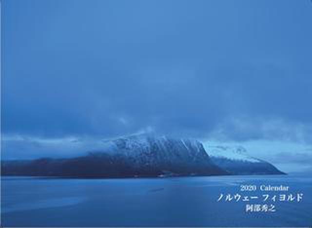 画像: 「カメラマン2020カレンダー」受注受付開始しました! ご注文は早めに! チラっとご紹介Part1