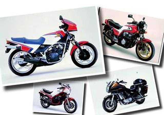 画像: MVX250FやCB1100F、ジャイロXなど個性的なバイクが登場!【日本バイク100年史 Vol.029】(1982-1983年)<Webアルバム>