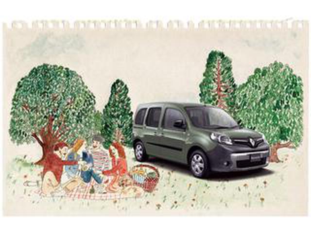 画像: ルノー カングーの限定車、フランス流儀を楽しめる「エヴァジヨン」を発表