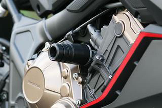 画像: さり気なく愛車を保護! ストライカーの「ガード・スライダー」がCBR650R 用をラインアップ!
