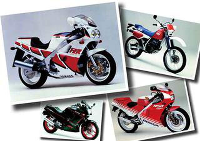画像: 「NSR250R」「TZR250R」が登場し、レーサーレプリカブームが更に加速した時代!【日本バイク100年史 Vol.039】(1986-1987年)<Webアルバム>