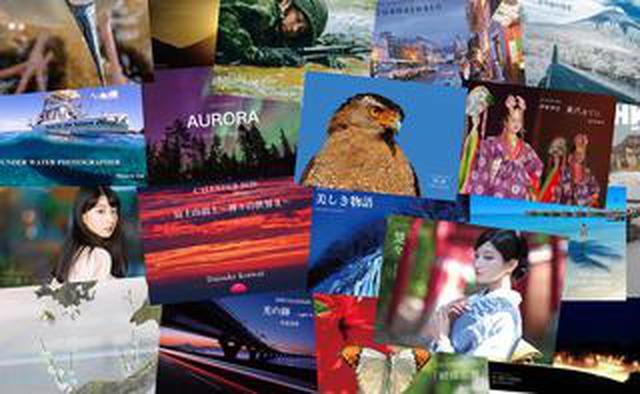 画像: 「旅好きライダーなら一度は訪れたい風景」が満載の「月刊カメラマン2020カレンダー」が発売開始!