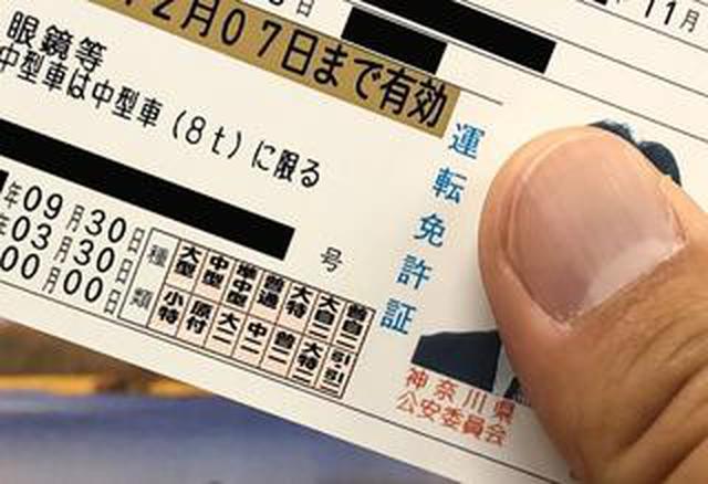 画像: 「フルビット免許」と「フル免許」すべてのクルマを運転するために必要な免許はなに?