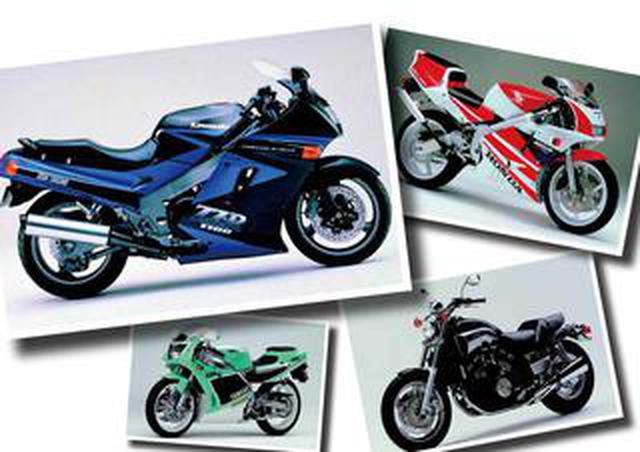 画像: 「NSR」や「TZR」などの人気モデルが次々マイナーチェンジ!【日本バイク100年史 Vol.049】(1990年)<Webアルバム>