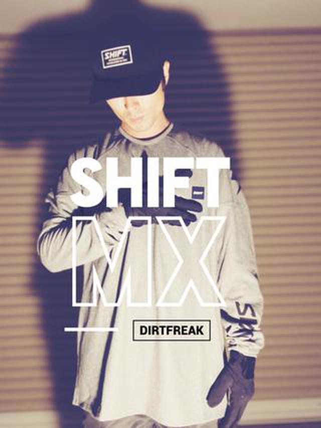 画像: SHIFT MX R3CON シリーズ