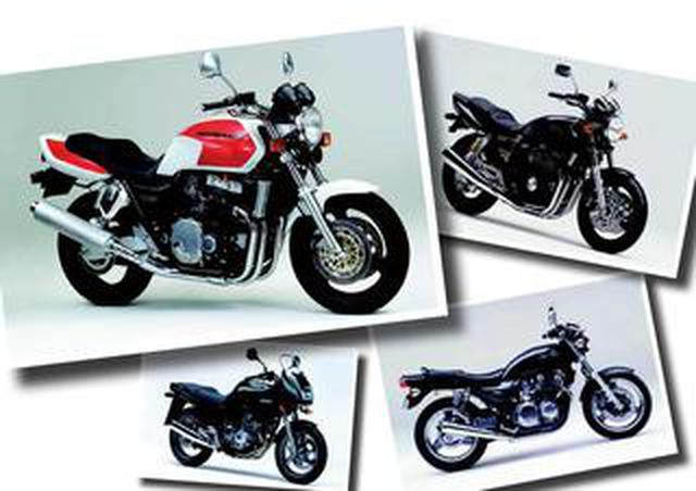 画像: CB1000SF、XJR400、ゼファー1100など、空冷4発がトレンドに!【日本バイク100年史 Vol.055】(1992-1993年)<Webアルバム>
