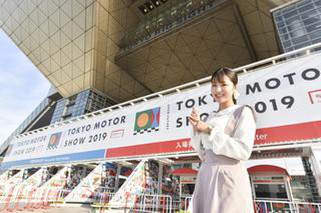 画像: 1ヵ月前に開催された「東京モーターショー2019」を振り返ります!(梅本まどか)