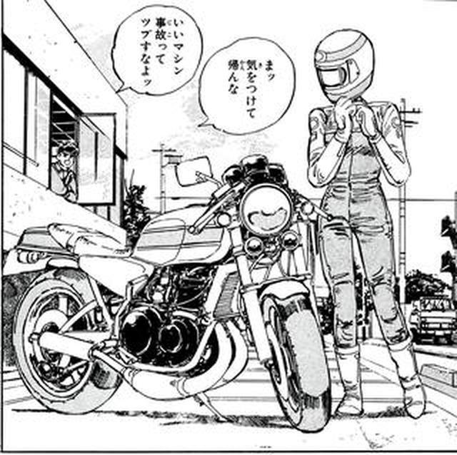 画像: 美奈子のヤマハ「RZ350」/『あいつとララバイ』のオートバイを解説!【第15回】