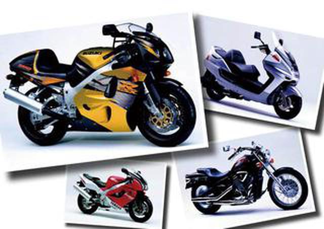 画像: GSX-R750、スティード、マジェスティなど幅広い車種が人気に!【日本バイク100年史 Vol.061】(1995-1996年)<Webアルバム>