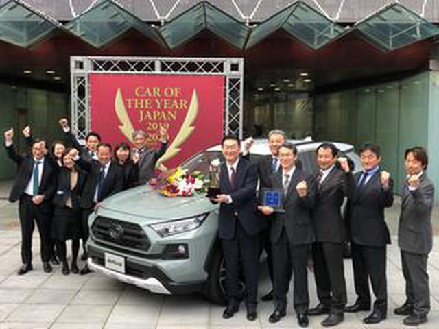 画像: 「2019-2020 日本カー・オブ・ザ・イヤー」をトヨタ RAV4が獲得。トヨタ車は10年振りで通算10回目