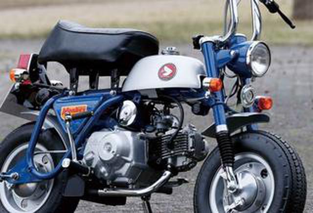 画像: 【歴代モンキー大図鑑】「フルモデルチェンジした2代目モンキー」HONDA MONKEY Z50A(1969年)