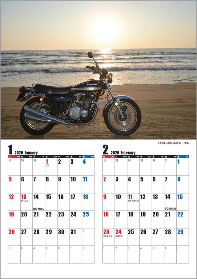 画像2: 「Mr.Bike BG」2020年1月号は12月13日発売。