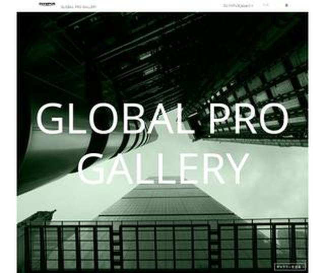 画像: オリンパスは世界のプロ写真家たちの作品が閲覧できる 「GLOBAL PRO GALLERY 」を開設!