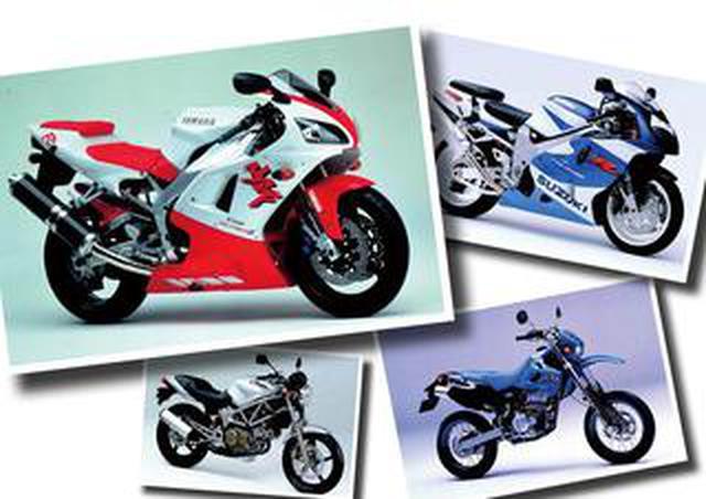 画像: ヤマハ「YZF-R1」や国産初のスーパーモタードモデル「Dトラッカー」も登場!【日本バイク100年史 Vol.068】(1998年)<Webアルバム>