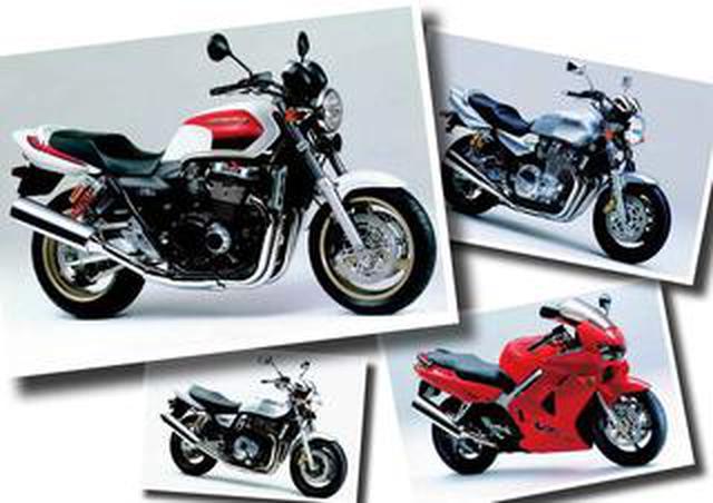 画像: ホンダ「CB1300SF」やヤマハ「XJR1300」などビッグネイキッドが人気に!【日本バイク100年史 Vol.069】(1998年)<Webアルバム>
