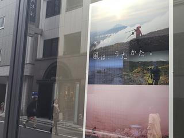 画像: EOS R SYSTEM 特別企画展 米美知子写真展 「風は、うたかた。」がキヤノンギャラリー銀座にて12月18日(水)まで開催中。キヤノンギャラリー大阪では、2020年1月30日(木)から2月5日(水)まで開催。