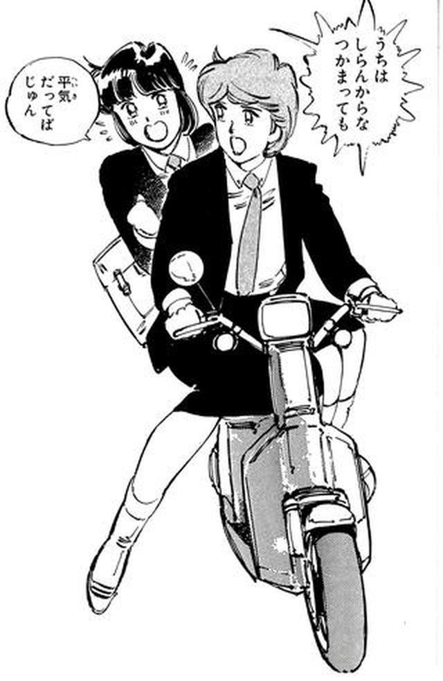 画像: 脇役だけど印象的なマシンたち2/『あいつとララバイ』のオートバイを解説!【第24回】