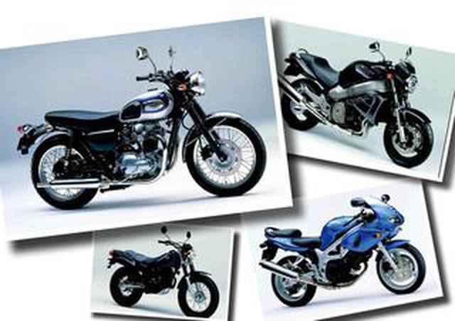"""画像: カワサキの名車Wシリーズの後継機「W650」や""""新世代のスーパーネイキッド""""「ホンダX11」が登場!【日本バイク100年史 Vol.072】(1999年)<Webアルバム>"""