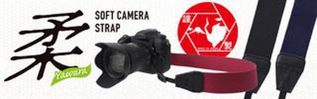 """画像: エツミから""""肌触りのいい""""カメラストラップ「柔(やわら)」シリーズが新登場! 12月20日(金)新発売。"""