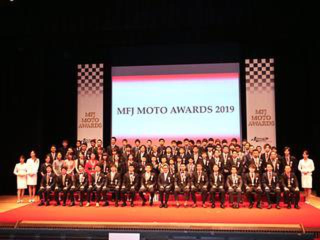 画像: 「MFJ MOTO AWARDS 2019」モトジムカーナ特別賞を3人のライダーが受賞!