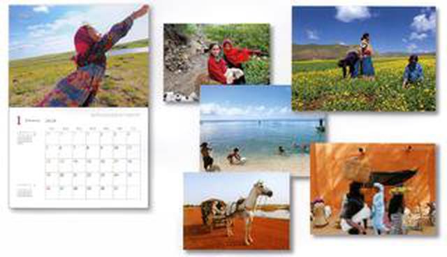 画像: 「長倉洋海 写真カレンダー2020」完成! アフガニスタン山の学校支援の会で販売中。