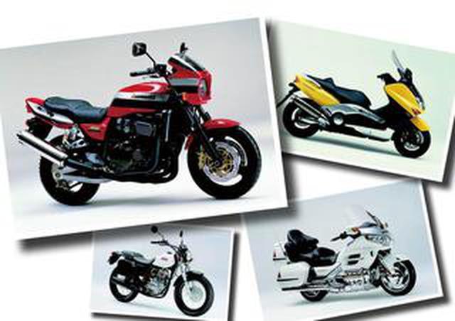 画像: ZRXの後継機「ZRX1200R」や次世代のビッグスクーター「TMAX」も登場!【日本バイク100年史 Vol.076】(2001-2002年)<Webアルバム>