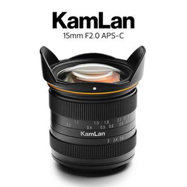 画像: カムランからクリスマスプレゼント!? 「KAMLAN 15mm F2」(APS-C用)が12月25日(水)に発売。予想価格は2万5000円(税別)とかなりお得!