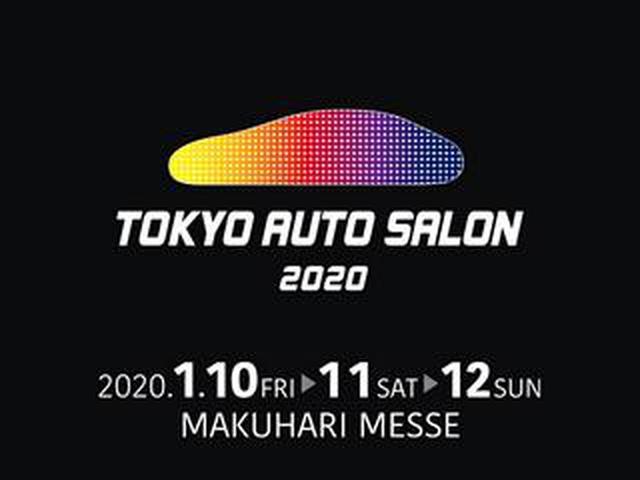 画像: 「東京オートサロン」が幕張メッセで2020年1月10日(金)~12日(日)に開催! ブースによってバイクの展示もあり!
