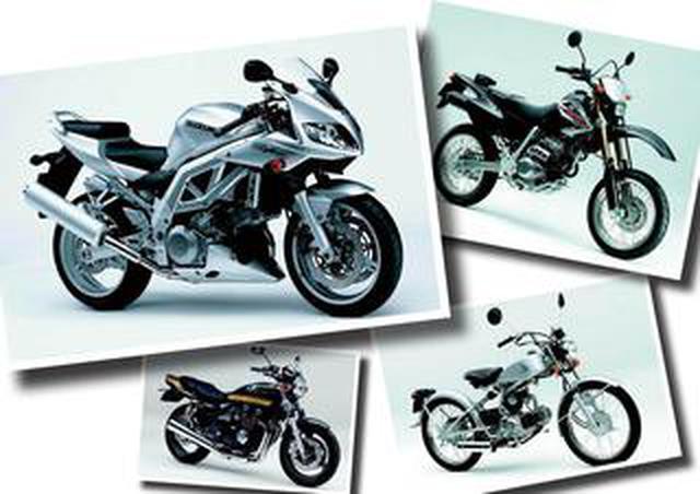 画像: スズキ「SV1000/S」やホンダ「SOLO」など個性的なバイクが登場!【日本バイク100年史 Vol.082】(2003-2004年)<Webアルバム>